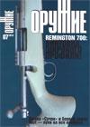 Оружие № 7 – 2010
