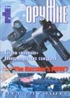 Оружие № 2 - 2004