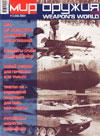 Мир оружия № 3 (03) – 2004
