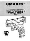 Пистолет самообороны Walther P22T. С возможностью стрельбы  резиновыми пулями, газовый. Паспорт