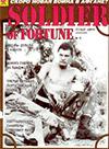 Солдат удачи № 12 (4) – 1994