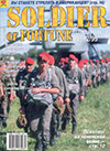 Солдат удачи № 12 (15) – 1995
