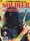 Солдат удачи № 4 (7) – 1995