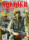Солдат удачи № 9 (12) – 1995