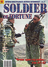 Солдат удачи № 1 (16) – 1996