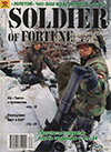 Солдат удачи № 4 (19) – 1996