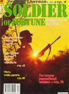 Солдат удачи № 5 (20) – 1996