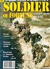 Солдат удачи № 6 (21) – 1996