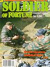 Солдат удачи № 8 (23) – 1996