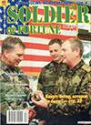 Солдат удачи № 9 (24) – 1996