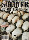 Солдат удачи № 1 (28) – 1997
