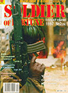Солдат удачи № 2 (29) – 1997