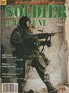 Солдат удачи № 4 (31) – 1997