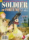 Солдат удачи № 6 (33) – 1997