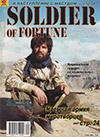 Солдат удачи № 9 (36) – 1997