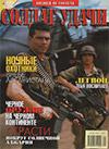 Солдат удачи № 3 (54) – 1999