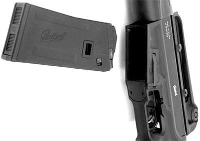 Магазин, используемый в МР-155К