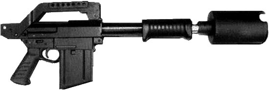 Дробовик ОЦ-28