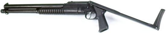 РМБ-93 с разложенным прикладом
