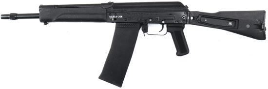 Сайга 20К со складным прикладом, укороченным стволом и магазином на 8 патронов