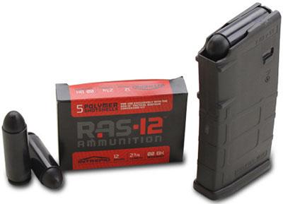 Магазин и патроны используемые в RAS-12