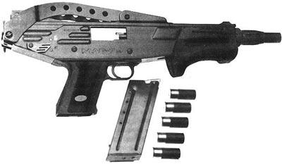MAG-7 с извлеченным магазином