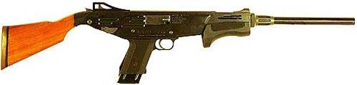 MAG-7M1 гражданский вариант, с длинным стволом и фиксированным прикладом