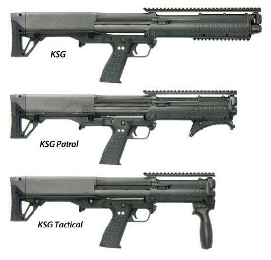 сверху вниз KSG (базовая модель), KSG Patrol, KSG Tactical