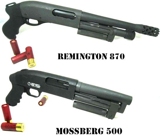 На базе remington 870 с магазином на 3