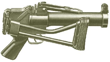 Гранатомет FN 40