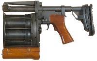 Гранатомет Arsenal «Lavina» / Avalanche Grenade Launcher