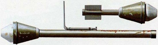 Гранатомет Faustpatrone