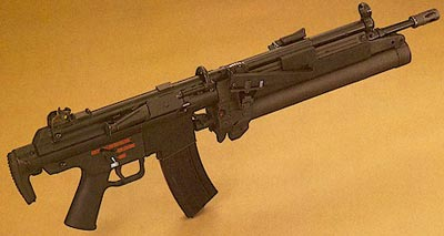HK79 установленный на винтовке G41