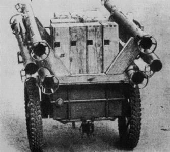 специальная тележка для транспортировки ружей и боеприпасов Ofenrohr