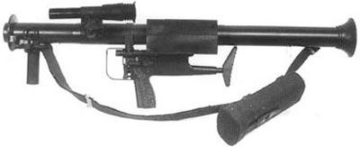 Panzerfaust 44