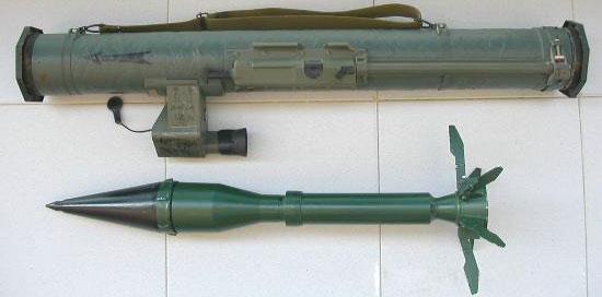 C-90-CR с гранатой