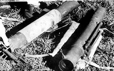 Type 4 70 mm AT Rocket Launcher в походном положении