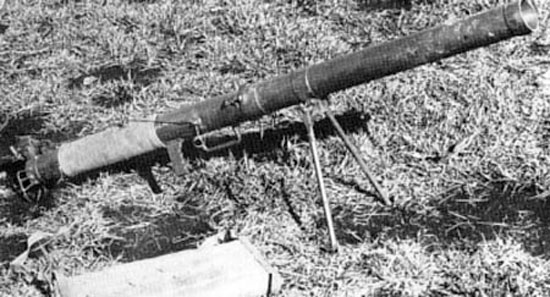 Type 4 70 mm AT Rocket Launcher