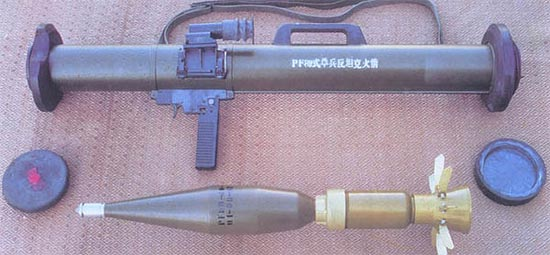 Гранатомет Norinco PF-89