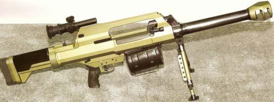 гранатомет QLB-06 / QLZ-87B