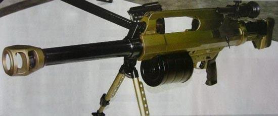 QLB-06 / QLZ-87B