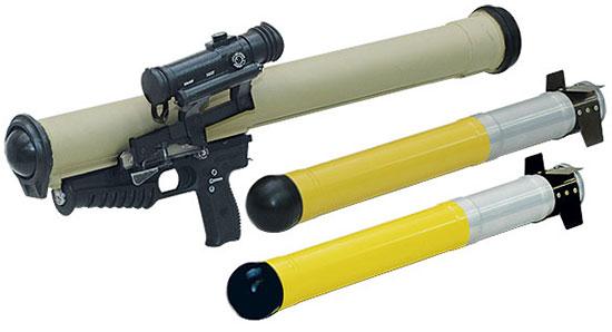 МГК Бур с используемыми выстрелами
