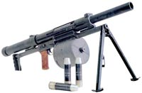 гранатомет ТКБ-0249 «Арбалет»