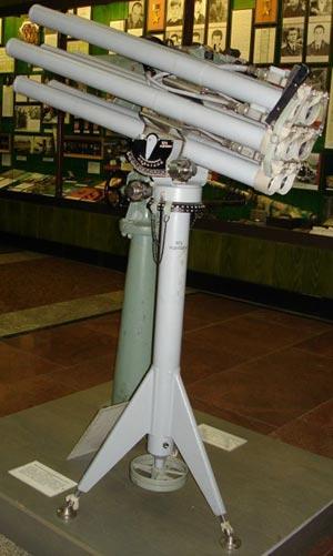МРГ-1 «Огонек»