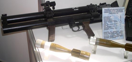 ДП-64 со снарядами ФГ-45 и СГ-45