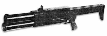Гранатомет ГМ-93