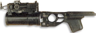 Гранатомет ГП-25 «Костер»
