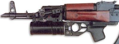 ГП-25 установленный на АКМ