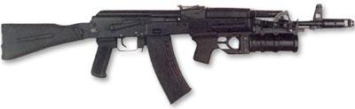 ГП-30 установленный на АК-74М