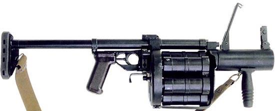 РГ-6 в боевом положении, с выдвинутым прикладом